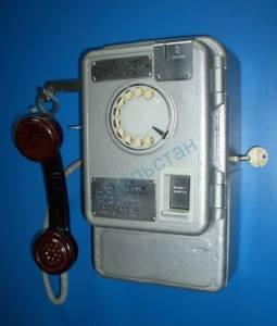 таксофон амт-47