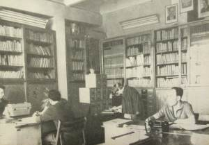 Biblioteka techniczna - RWT, lata 1964-66.