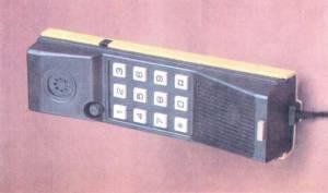Telos AM-2