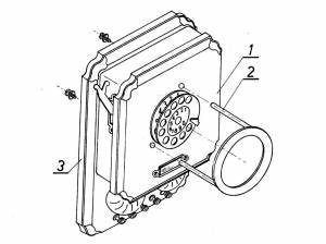 Telefon RWT Akant - rysunek techniczny